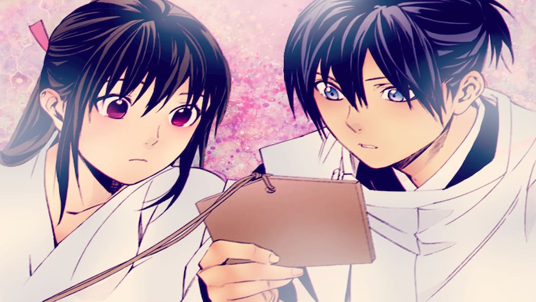 Yato and Iki