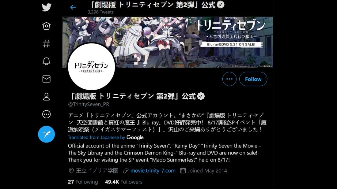 twitter activity for trinity seven season 2